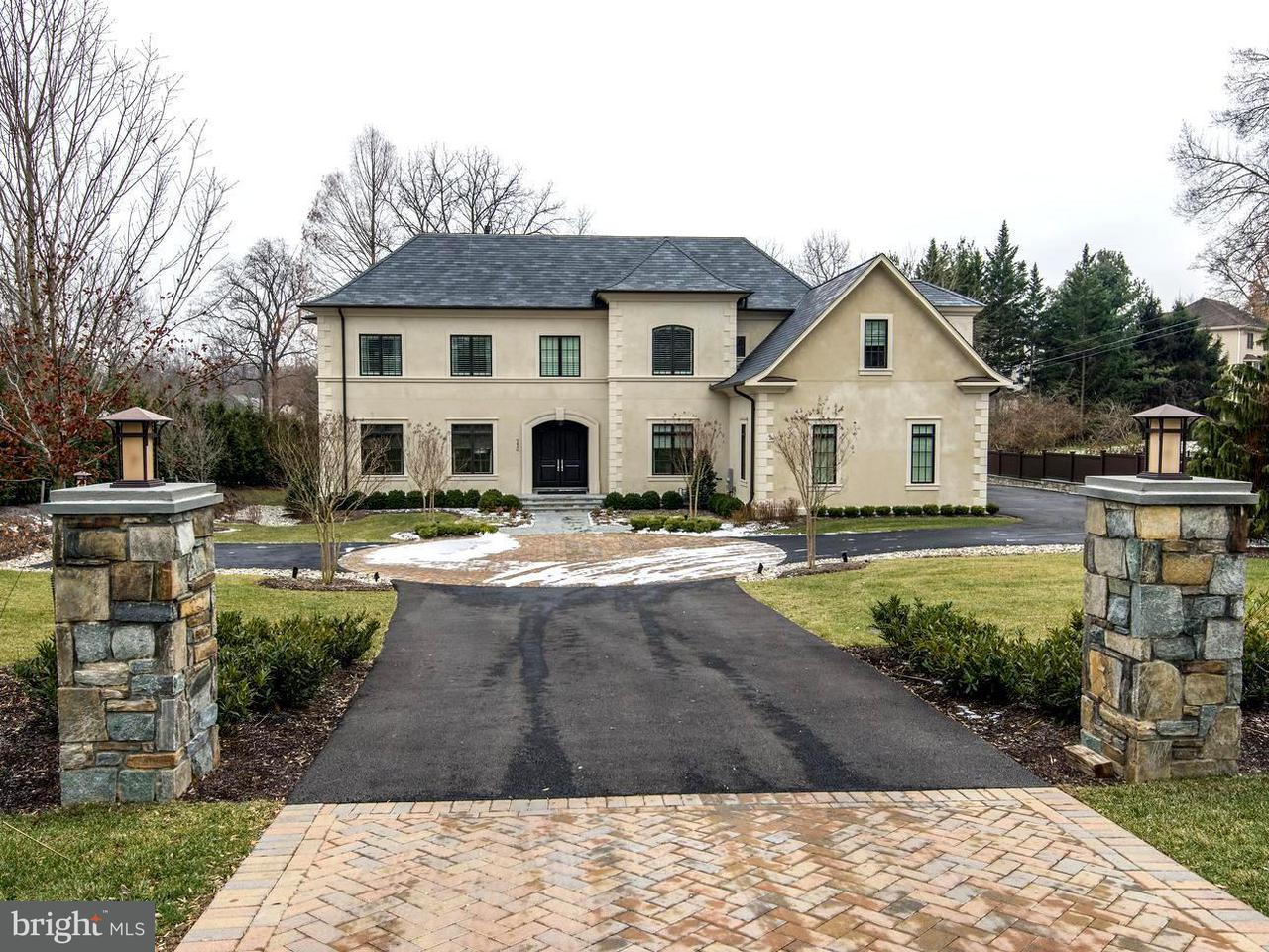 Photo of home for sale at 5430 Beech Avenue, Bethesda MD