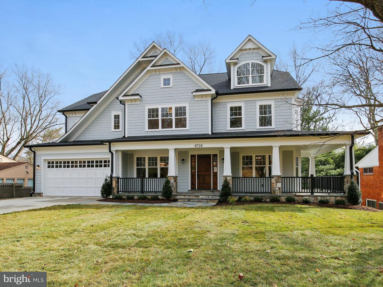 Single Family Home for Sale at 6716 Brigadoon Drive 6716 Brigadoon Drive Bethesda, Maryland 20817 United States