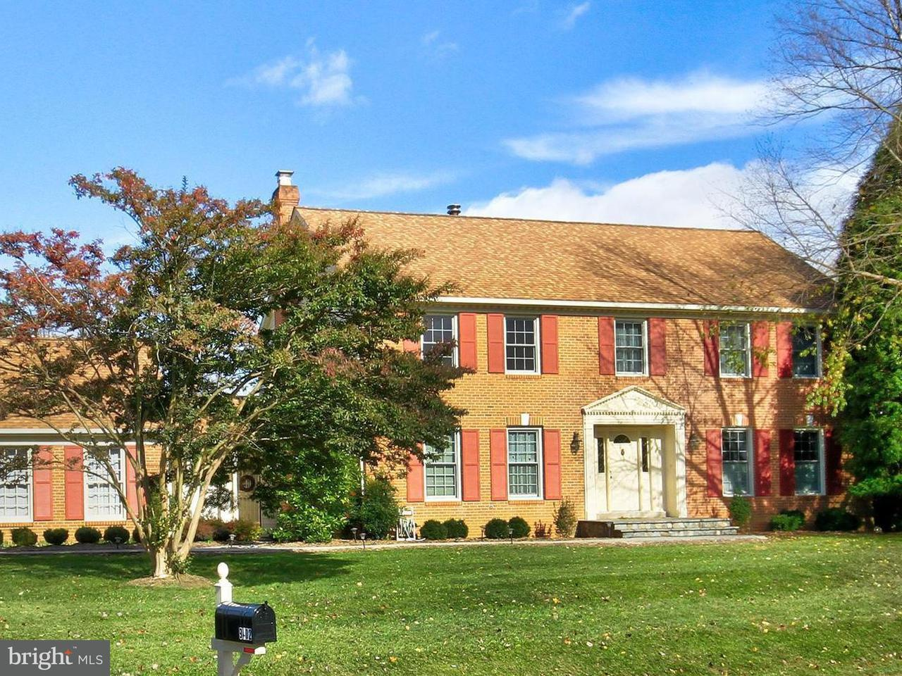 Single Family Home for Sale at 9402 Brian Jac Lane 9402 Brian Jac Lane Great Falls, Virginia 22066 United States