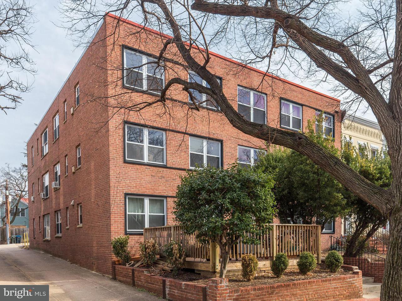 Condominium for Sale at 526 5th St SE Washington, District Of Columbia 20003 United States