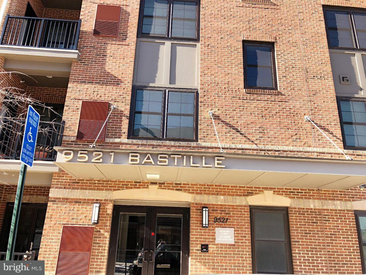 Appartement en copropriété pour l Vente à 9521 Bastille St #104 9521 Bastille St #104 Fairfax, Virginia 22031 États-Unis