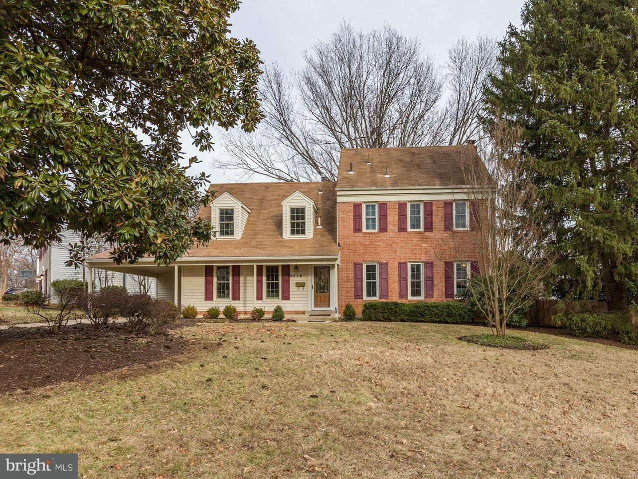 Single Family Home for Sale at 8518 Postoak Road 8518 Postoak Road Potomac, Maryland 20854 United States