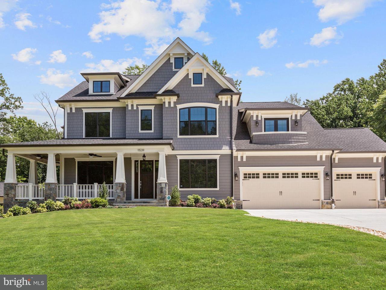 Maison unifamiliale pour l Vente à 11539 Cushman Road 11539 Cushman Road Rockville, Maryland 20852 États-Unis