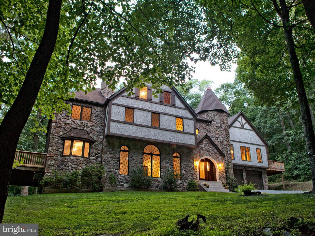 Частный односемейный дом для того Продажа на 5215b Wigville Road 5215b Wigville Road Thurmont, Мэриленд 21788 Соединенные Штаты
