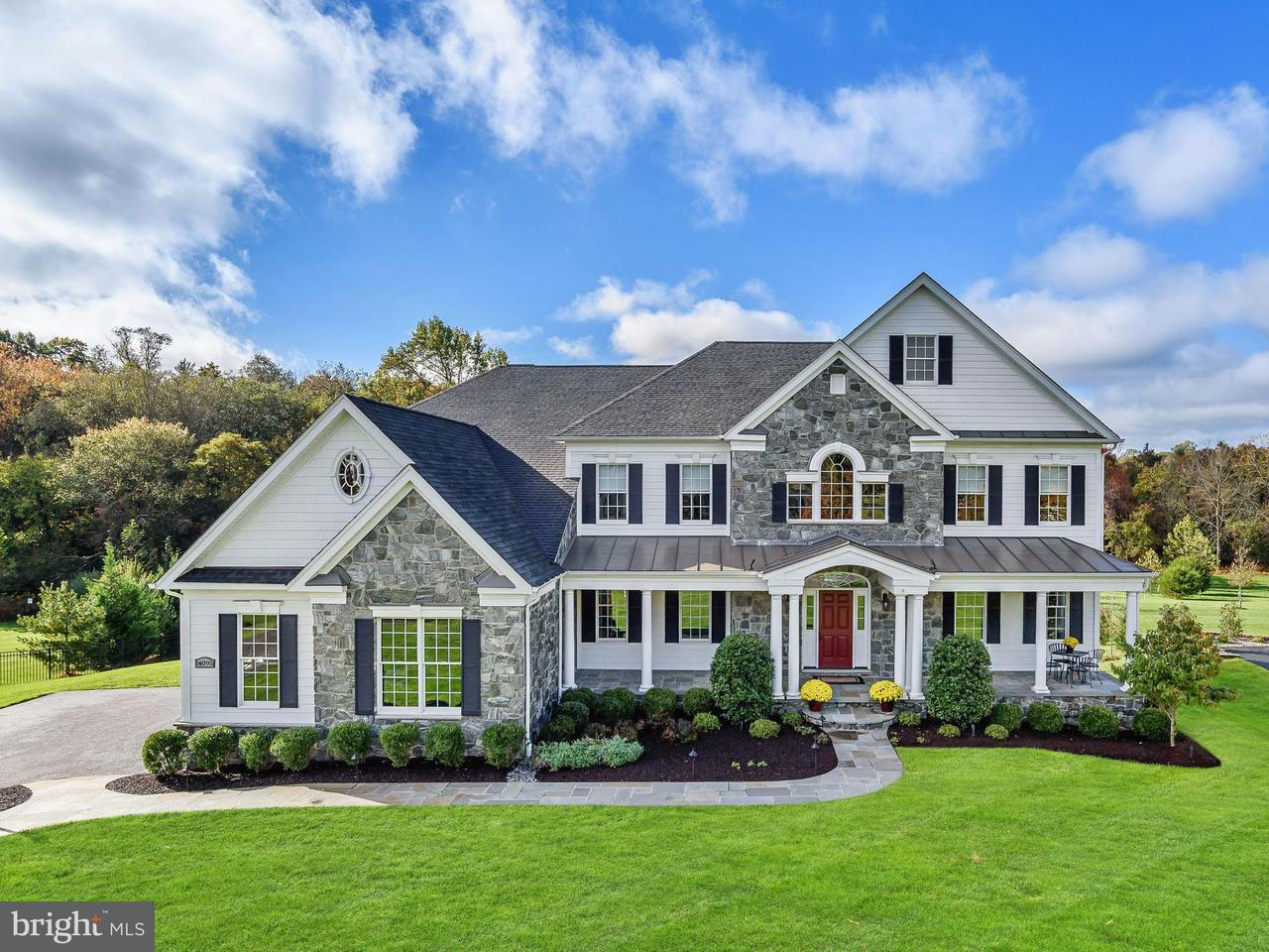 Single Family Home for Sale at 14095 Patterson Farm Court 14095 Patterson Farm Court Glenelg, Maryland 21737 United States
