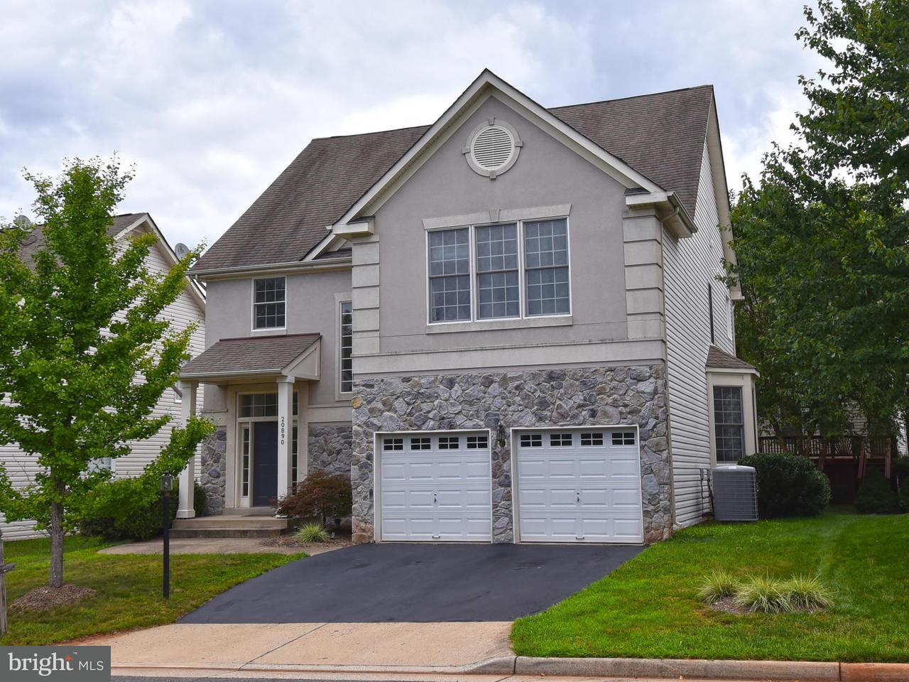 Частный односемейный дом для того Продажа на 20890 Serenity Court 20890 Serenity Court Potomac Falls, Виргиния 20165 Соединенные Штаты