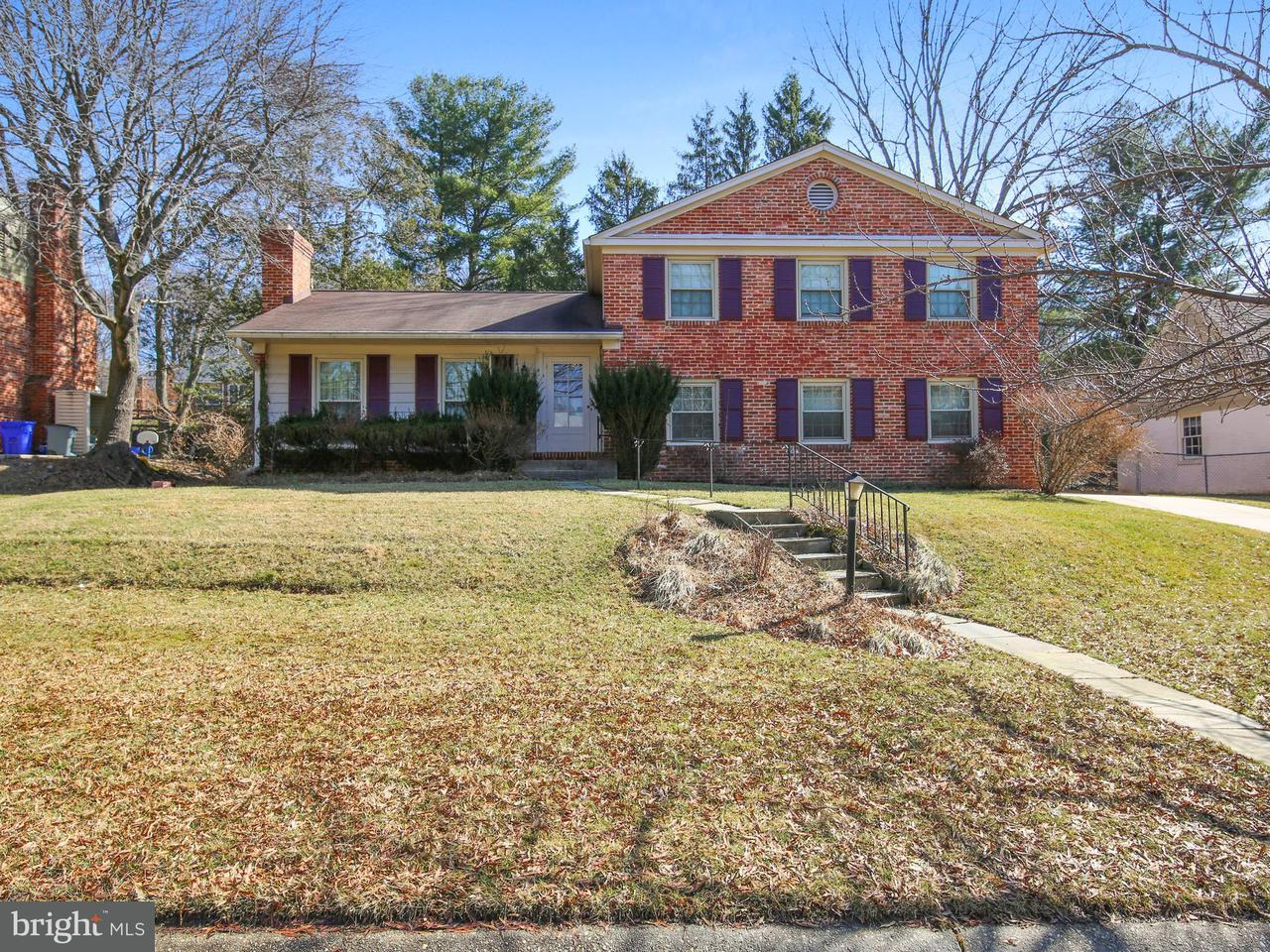 Single Family Home for Sale at 11703 Farmland Drive 11703 Farmland Drive Rockville, Maryland 20852 United States