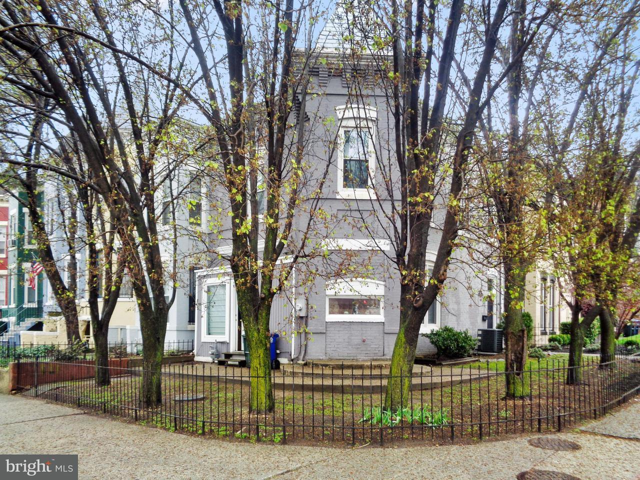 Maison accolée pour l Vente à 1201 F St Ne 1201 F St Ne Washington, District De Columbia 20002 États-Unis