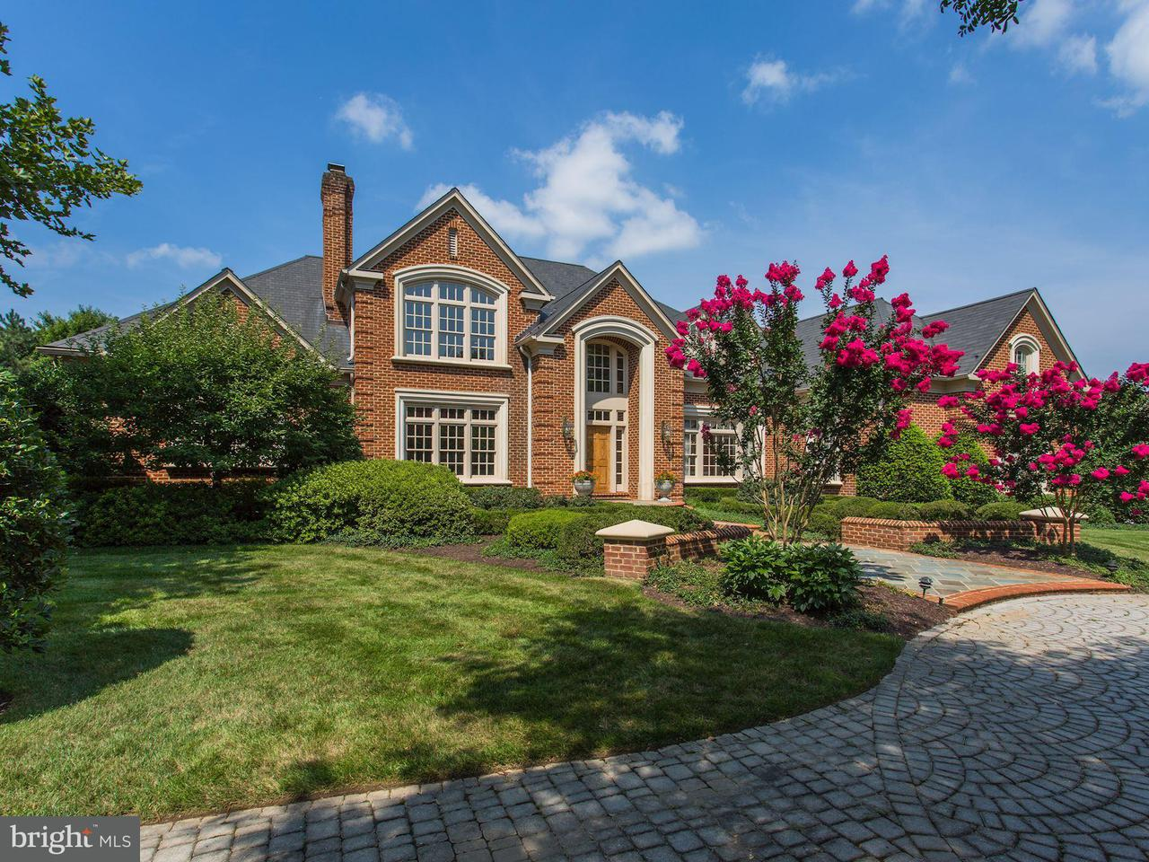 for                              Sales             at 8321 Woodlea Mill Rd  McLean, Virginia 22102 United States