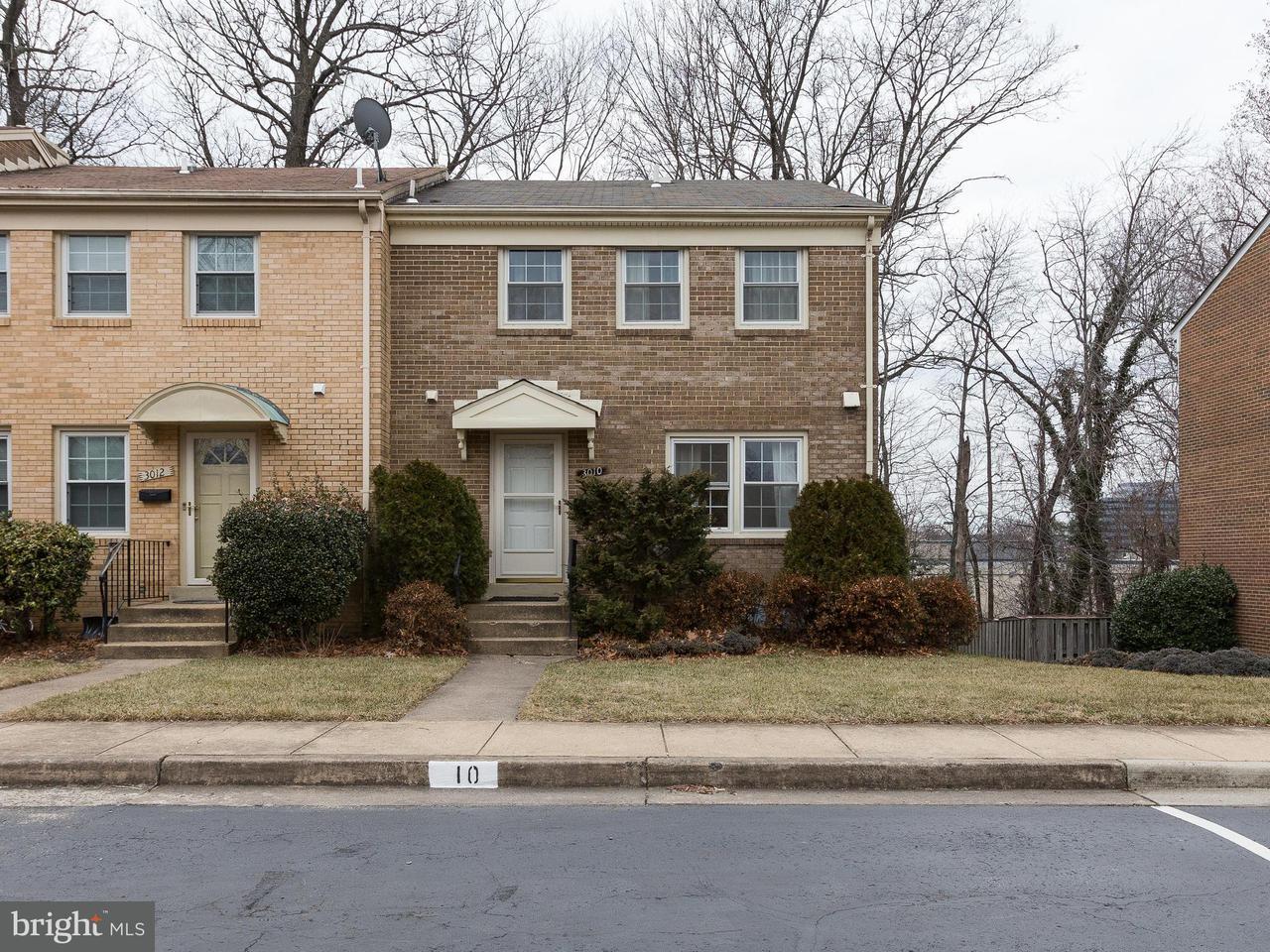 Townhouse for Sale at 3010 Covington Street 3010 Covington Street Fairfax, Virginia 22031 United States
