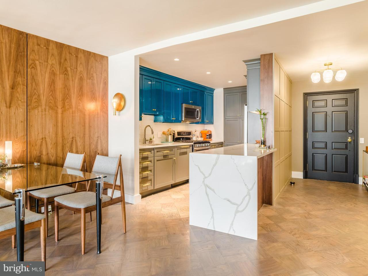 Condominium for Sale at 700 New Hampshire Ave NW #610 Washington, District Of Columbia 20037 United States