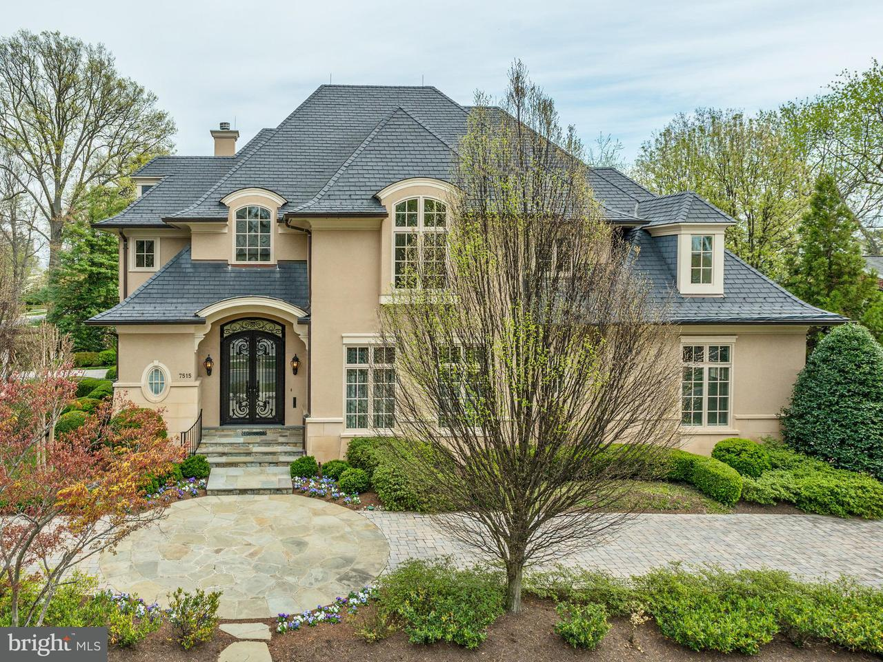 Single Family Home for Sale at 7515 EXETER Road 7515 EXETER Road Bethesda, Maryland 20814 United States