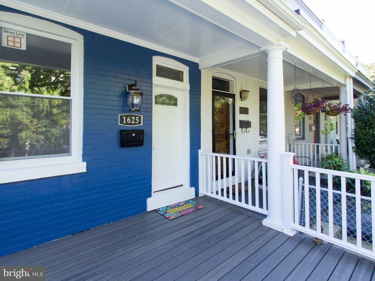 Additional photo for property listing at 1625 C St Se 1625 C St Se Washington, Округ Колумбия 20003 Соединенные Штаты