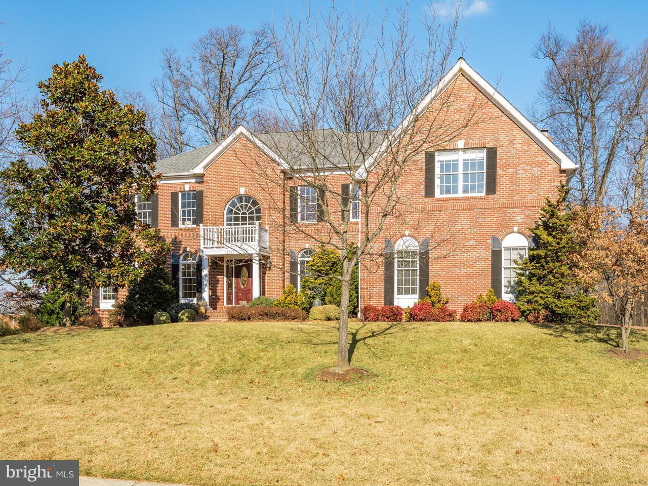 Vivienda unifamiliar por un Venta en 12736 Ox Meadow Drive 12736 Ox Meadow Drive Oak Hill, Virginia 20171 Estados Unidos