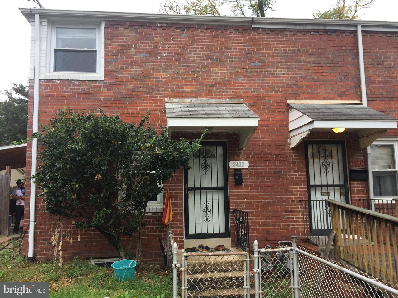 Duplex for Sale at 2422 Oakland St S 2422 Oakland St S Arlington, Virginia 22206 United States