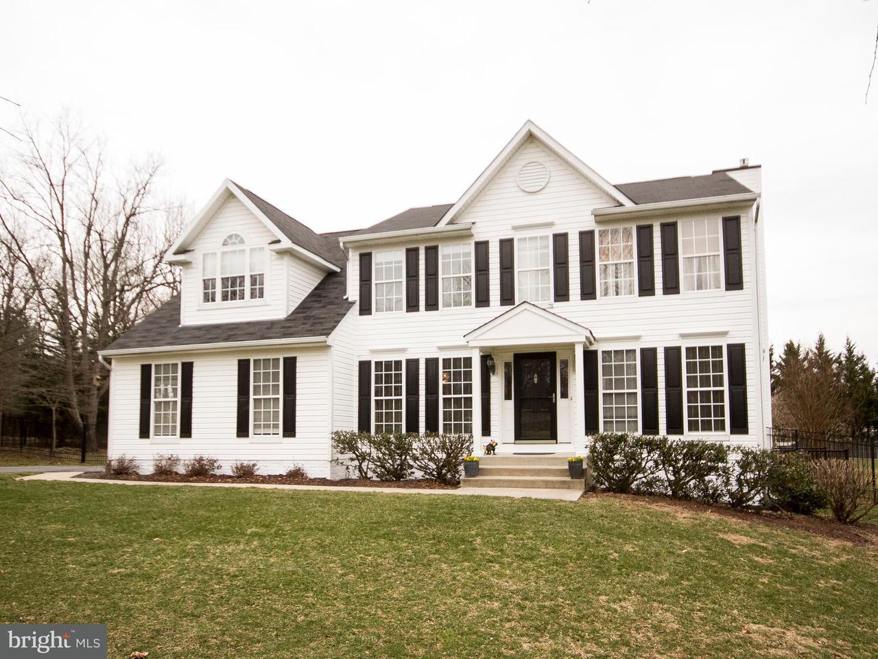 独户住宅 为 销售 在 10 Caitlins Court 10 Caitlins Court Windsor Mill, 马里兰州 21244 美国