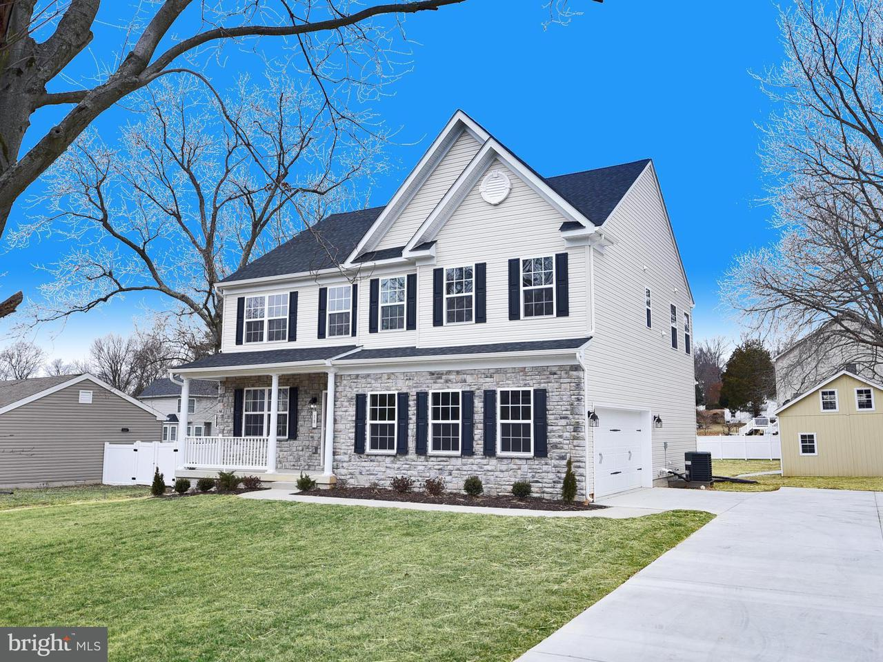 Частный односемейный дом для того Продажа на 18 Singer Road 18 Singer Road Abingdon, Мэриленд 21009 Соединенные Штаты