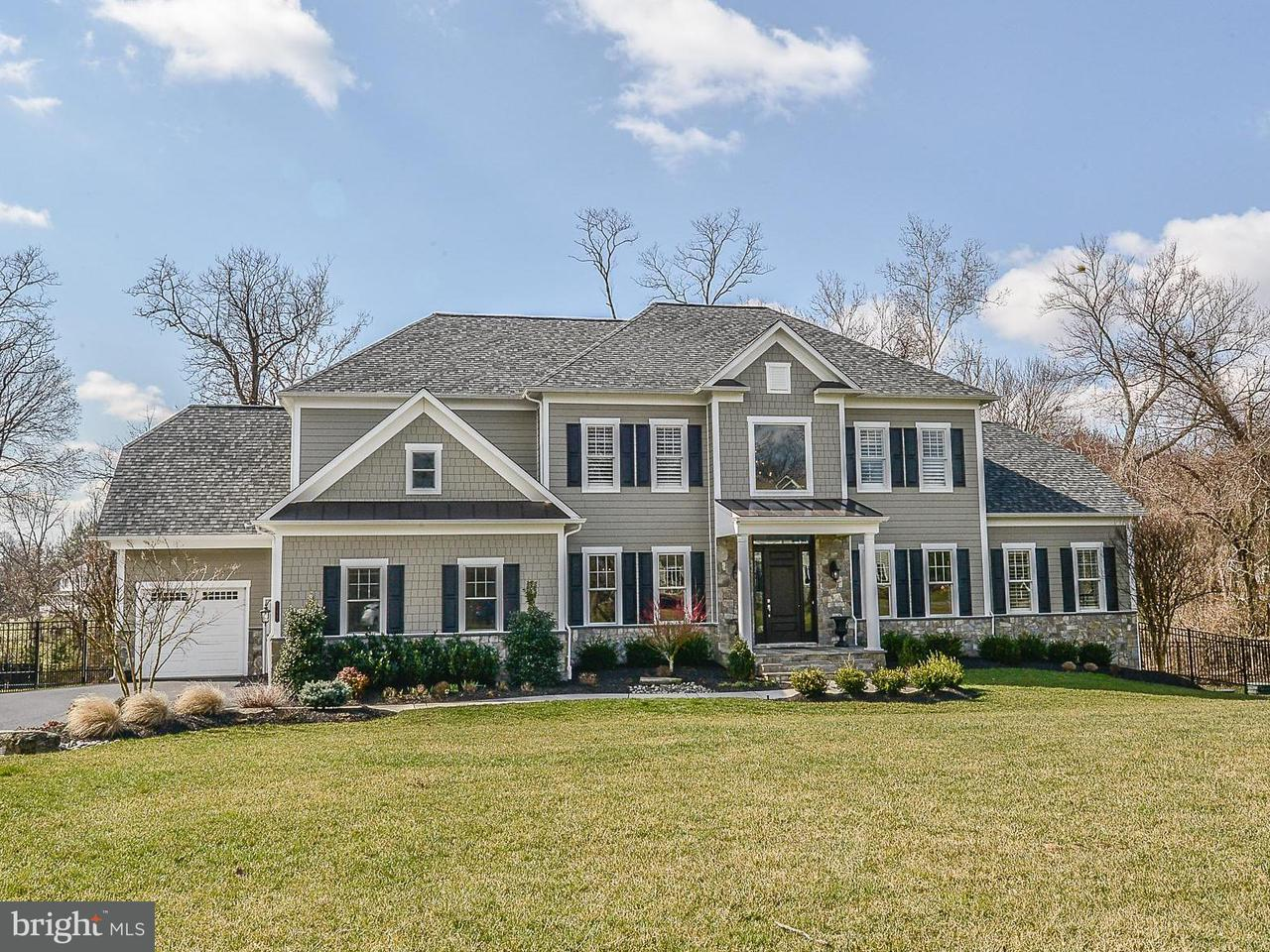 Single Family for Sale at 11647 Pine Tree Dr Fairfax, Virginia 22033 United States