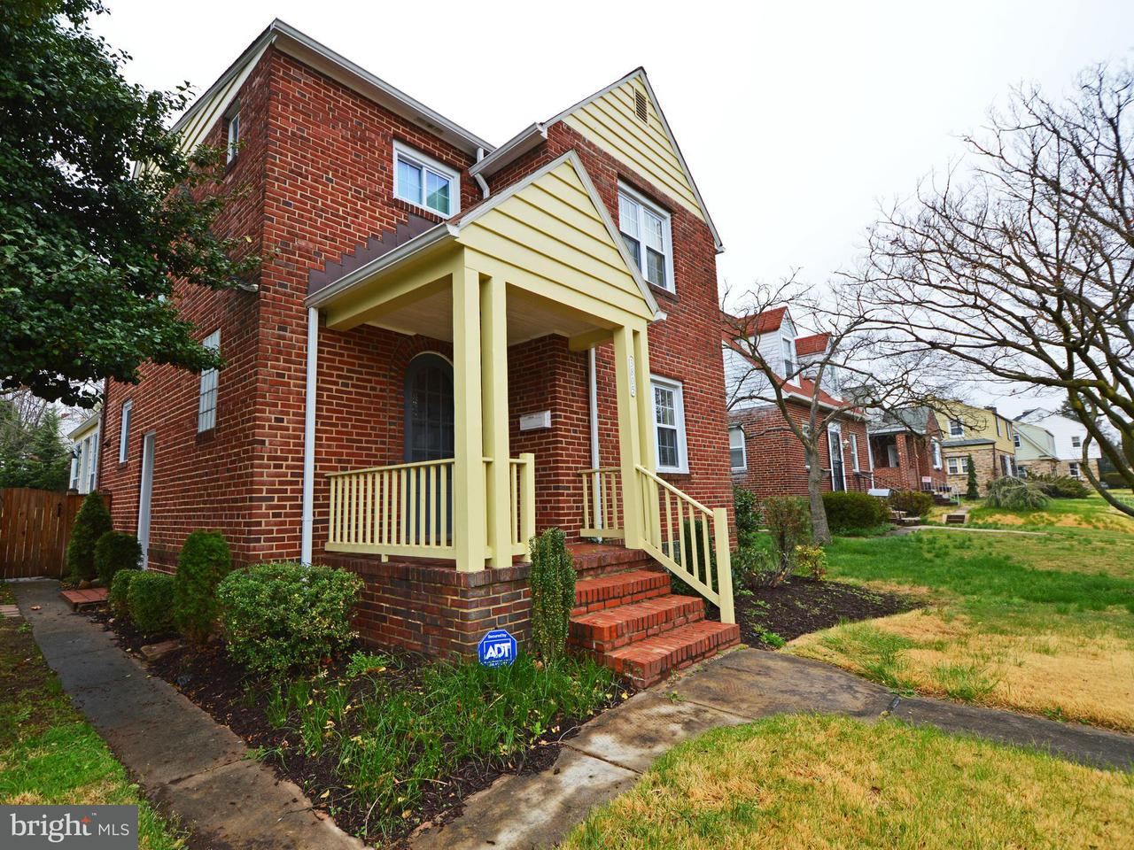 Other Residential for Rent at 3805 Biddison Ln Baltimore, Maryland 21206 United States