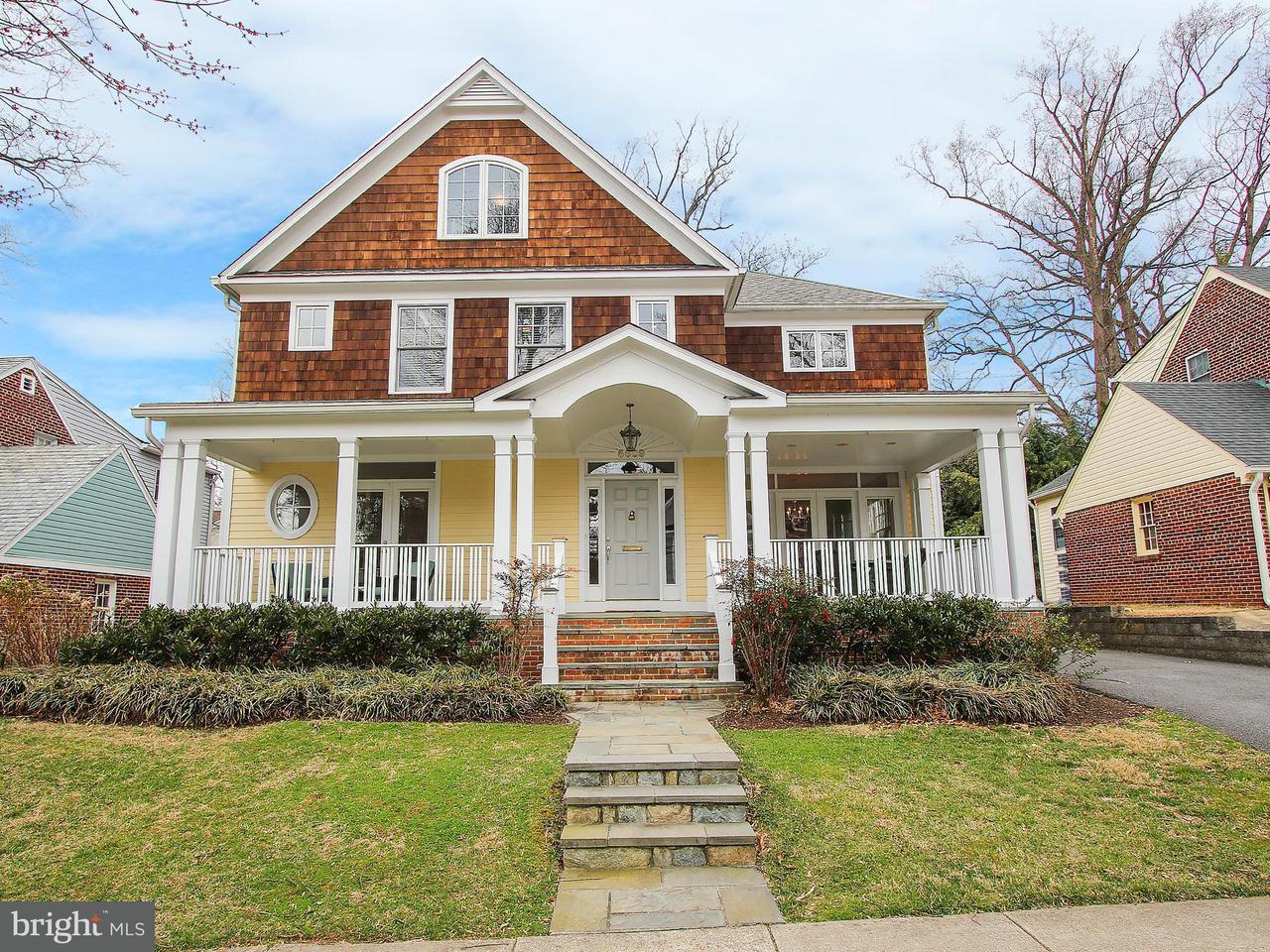 Single Family for Sale at 5609 Roosevelt St Bethesda, Maryland 20817 United States
