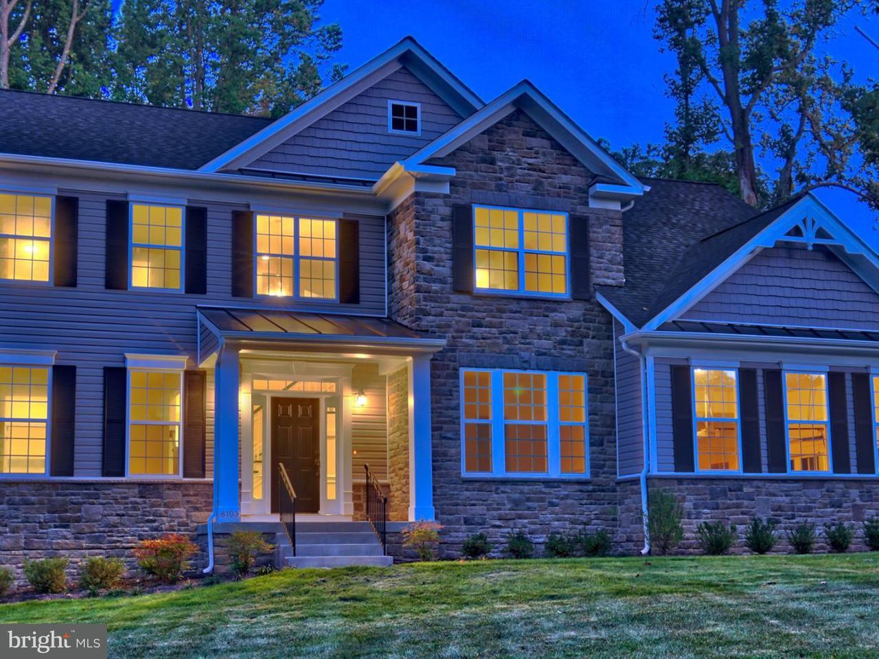 獨棟家庭住宅 為 出售 在 8103 Redstone Road 8103 Redstone Road Kingsville, 馬里蘭州 21087 美國
