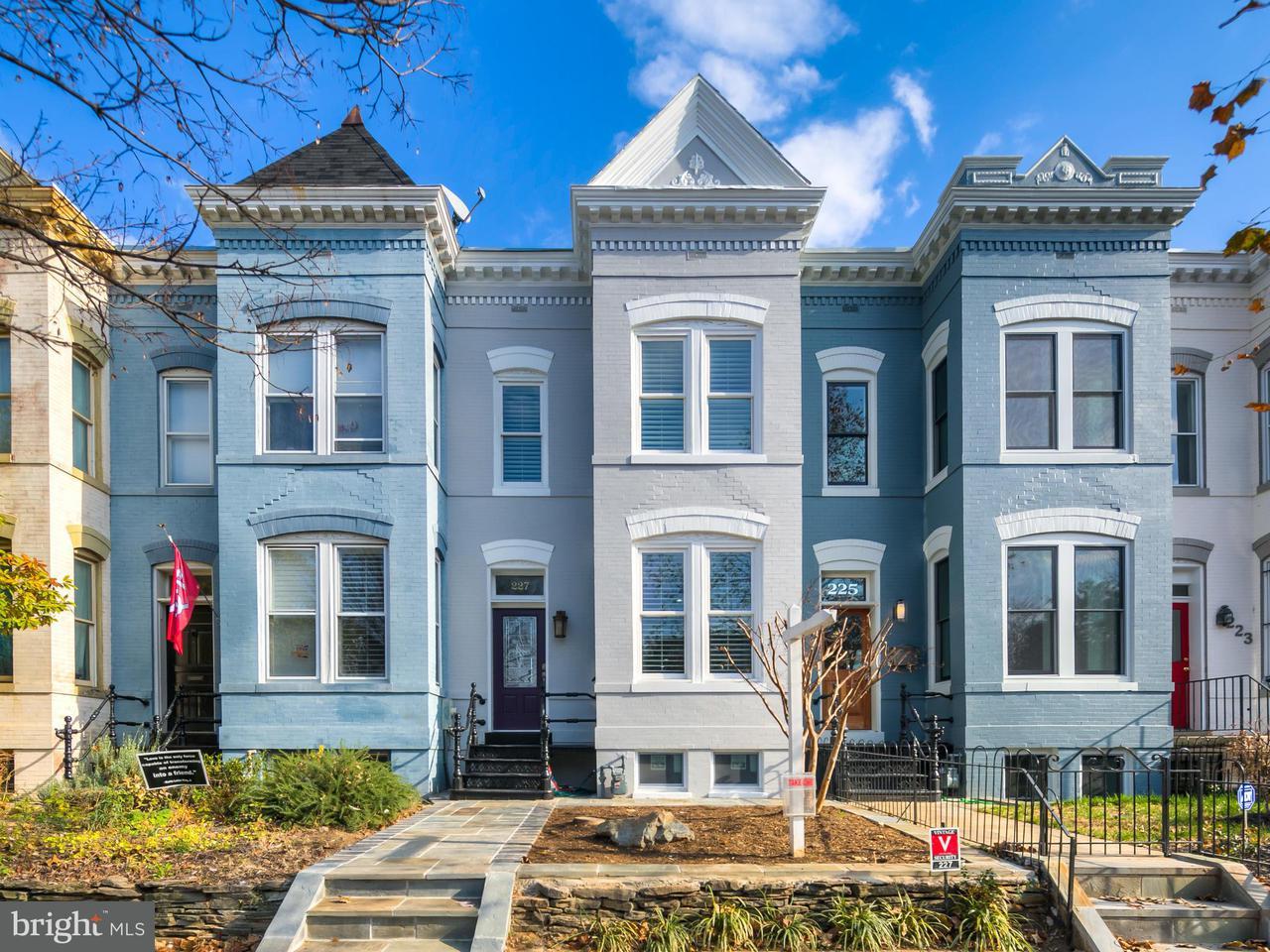 タウンハウス のために 売買 アット 227 12th St Ne 227 12th St Ne Washington, コロンビア特別区 20002 アメリカ合衆国