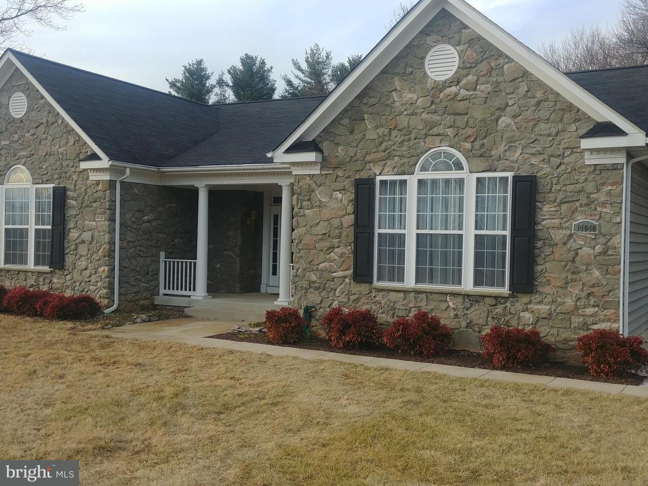 Single Family for Sale at 14040 Triadelphia Rd Glenelg, Maryland 21737 United States