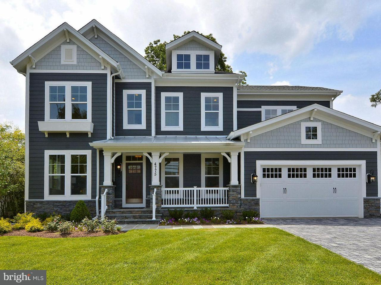 Maison unifamiliale pour l Vente à 12462 Margaret Thomas Lane 12462 Margaret Thomas Lane Herndon, Virginia 20171 États-Unis
