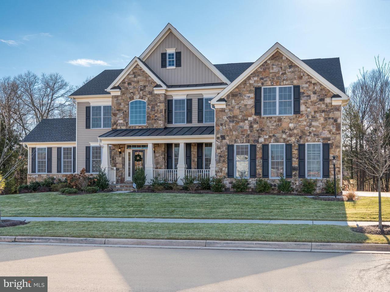 단독 가정 주택 용 매매 에 41308 Lavender Breeze Circle 41308 Lavender Breeze Circle Aldie, 버지니아 20105 미국