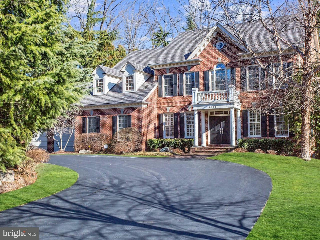 Single Family for Sale at 8945 Abbey Ter Potomac, Maryland 20854 United States