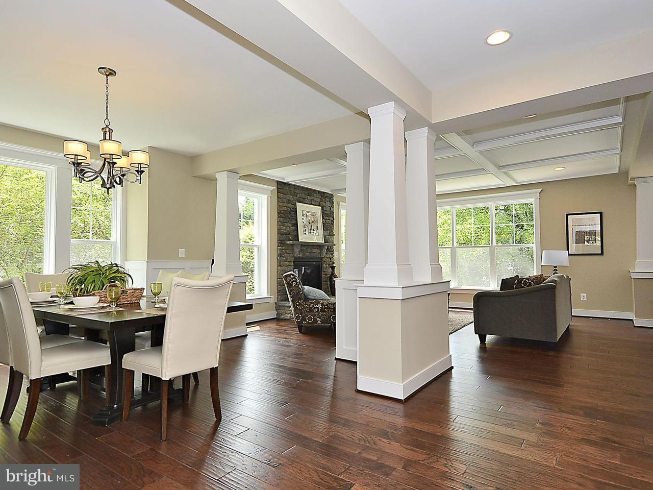 Additional photo for property listing at 12462 Margaret Thomas Lane 12462 Margaret Thomas Lane Herndon, Virginia 20171 United States