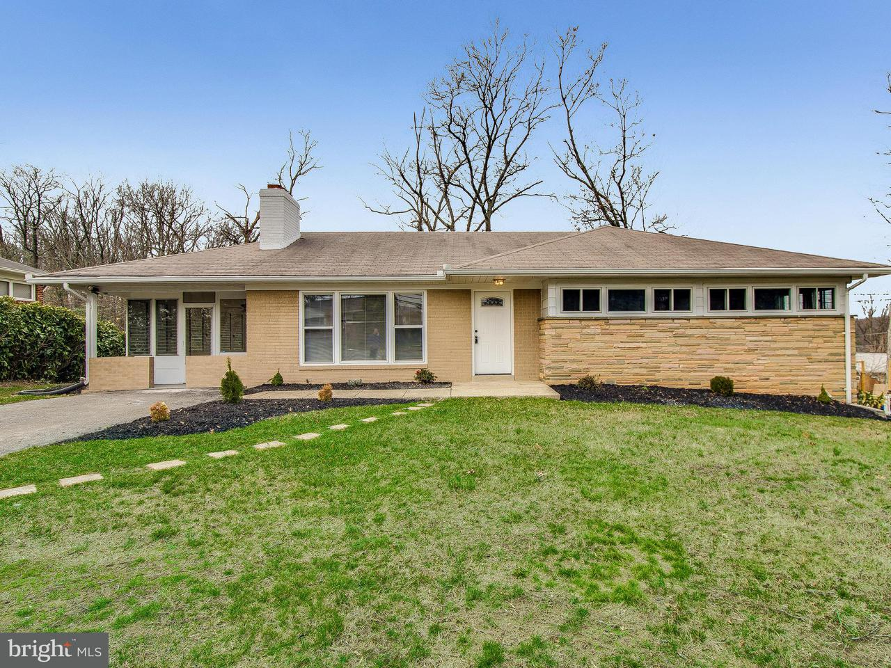 Single Family Home for Sale at 10142 Riggs Road 10142 Riggs Road Adelphi, Maryland 20783 United States