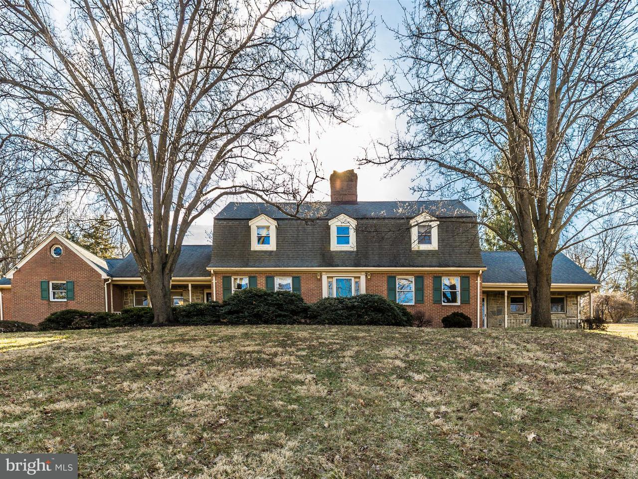 Single Family Home for Sale at 4407 Holter Court 4407 Holter Court Jefferson, Maryland 21755 United States