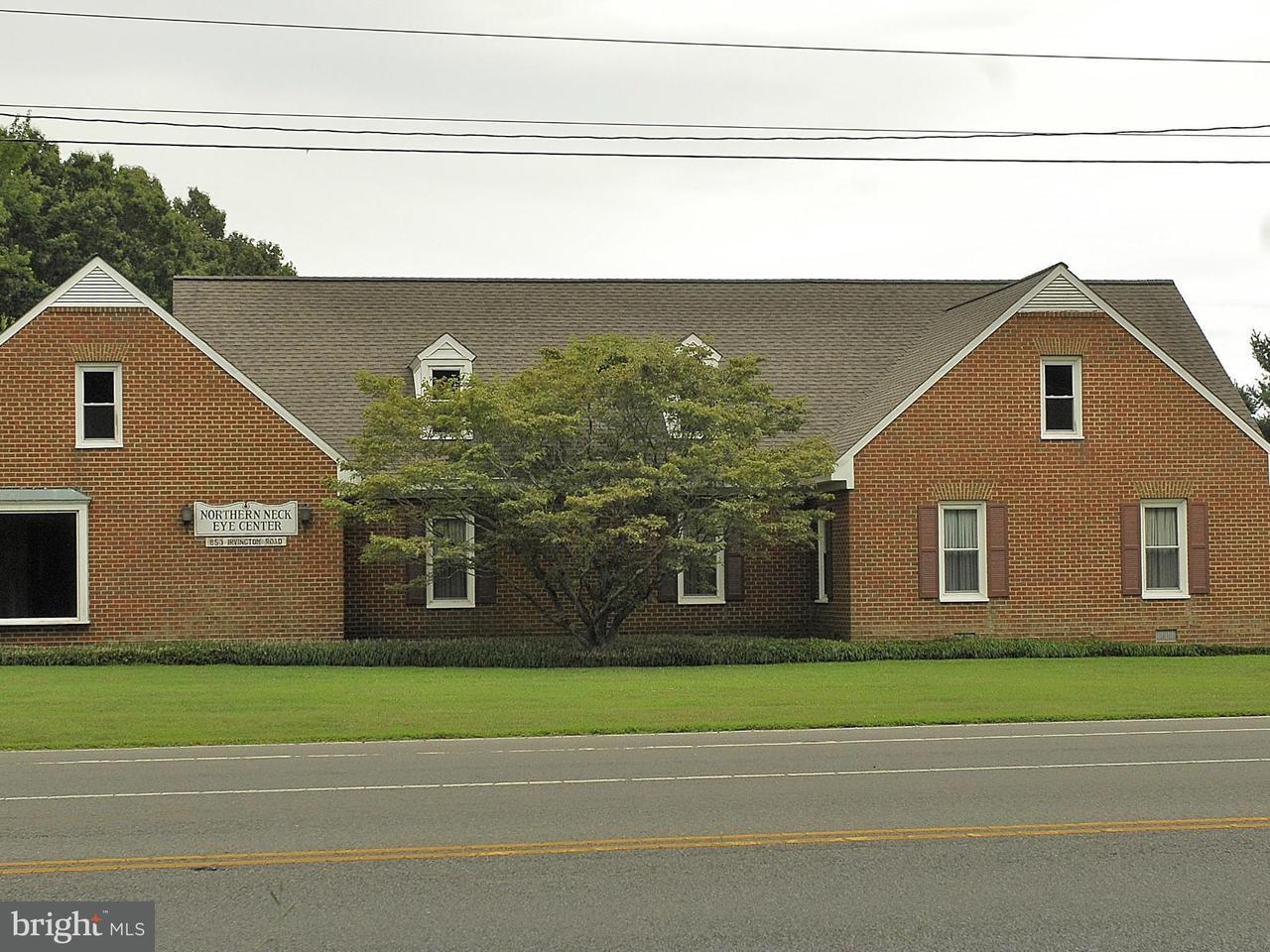 komerziell für Verkauf beim 853 Irvington Road 853 Irvington Road Kilmarnock, Virginia 22482 Vereinigte Staaten