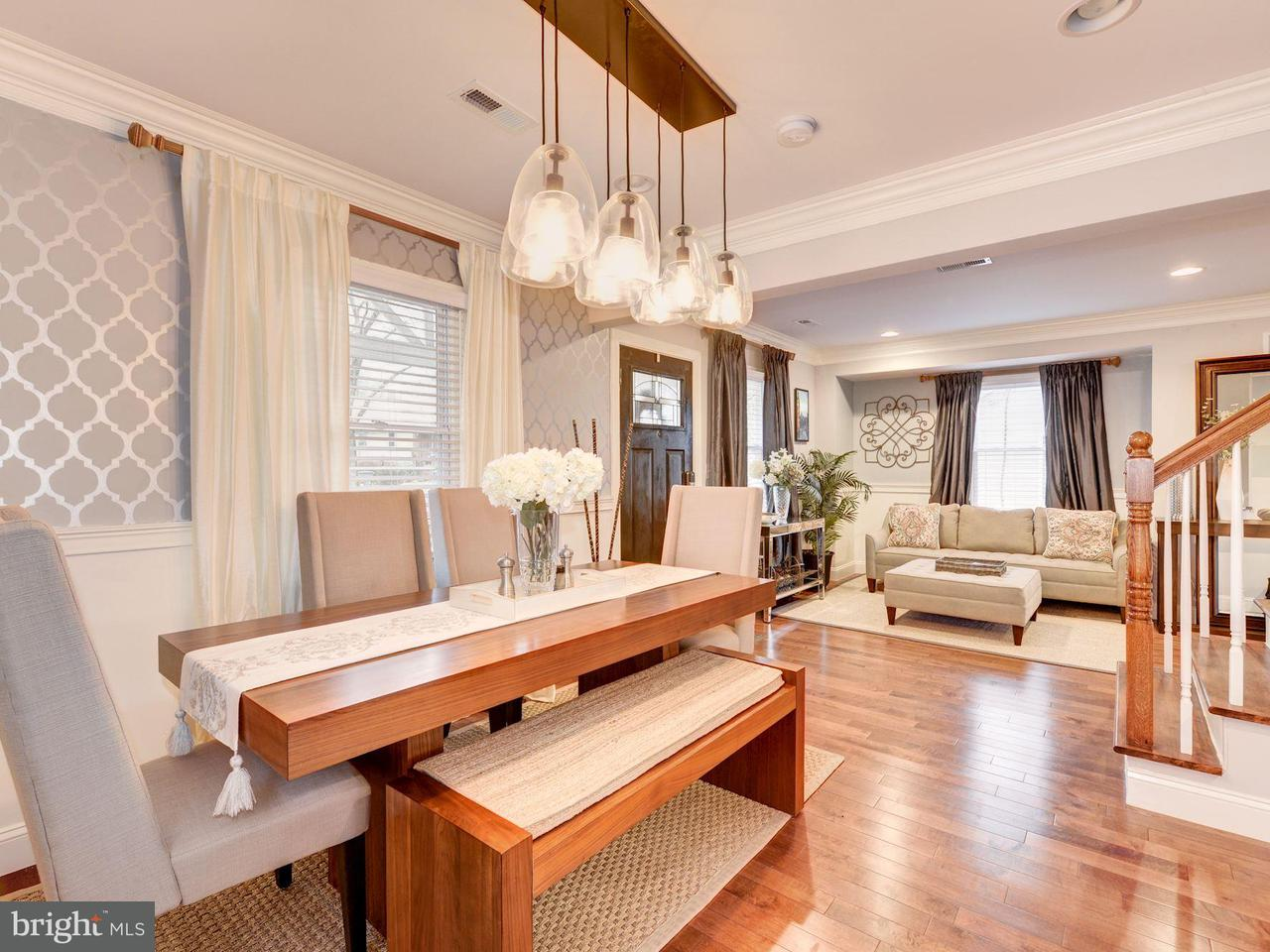 Single Family for Sale at 2141 30th St NE Washington, District Of Columbia 20018 United States