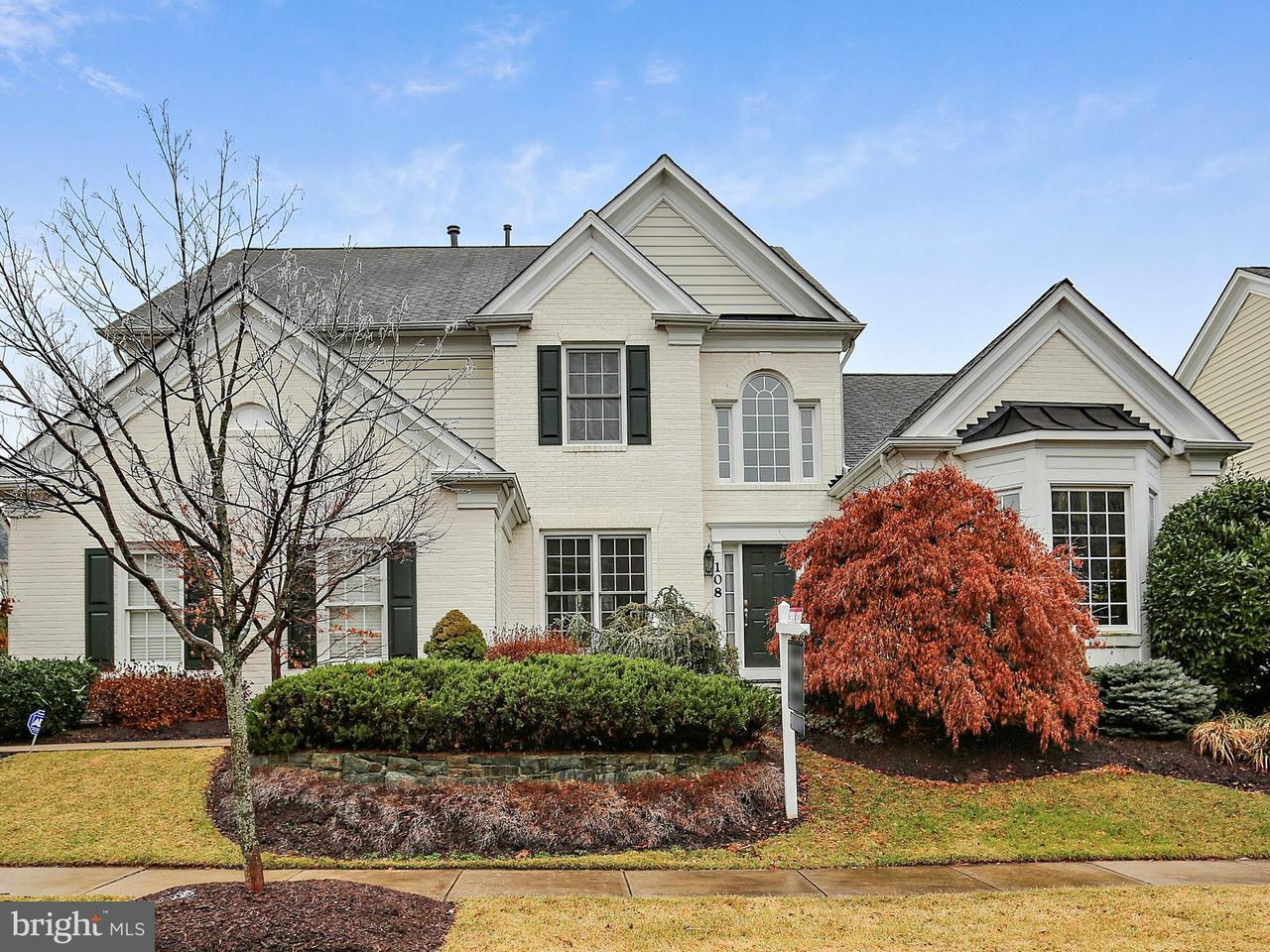 Single Family Home for Sale at 108 Jay Drive 108 Jay Drive Rockville, Maryland 20850 United States