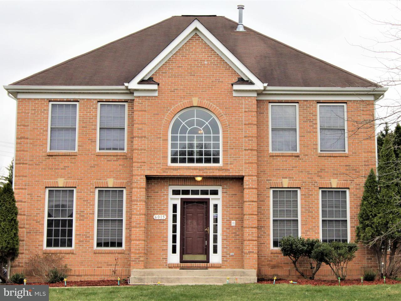 Single Family Home for Sale at 6015 Armaan Drive 6015 Armaan Drive Glenn Dale, Maryland 20769 United States