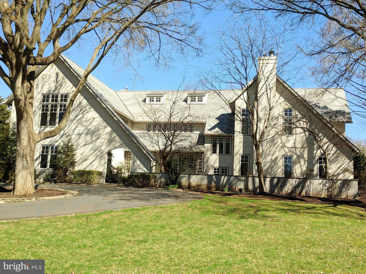 Photo of home for sale at 11613 Luvie Court, Potomac MD