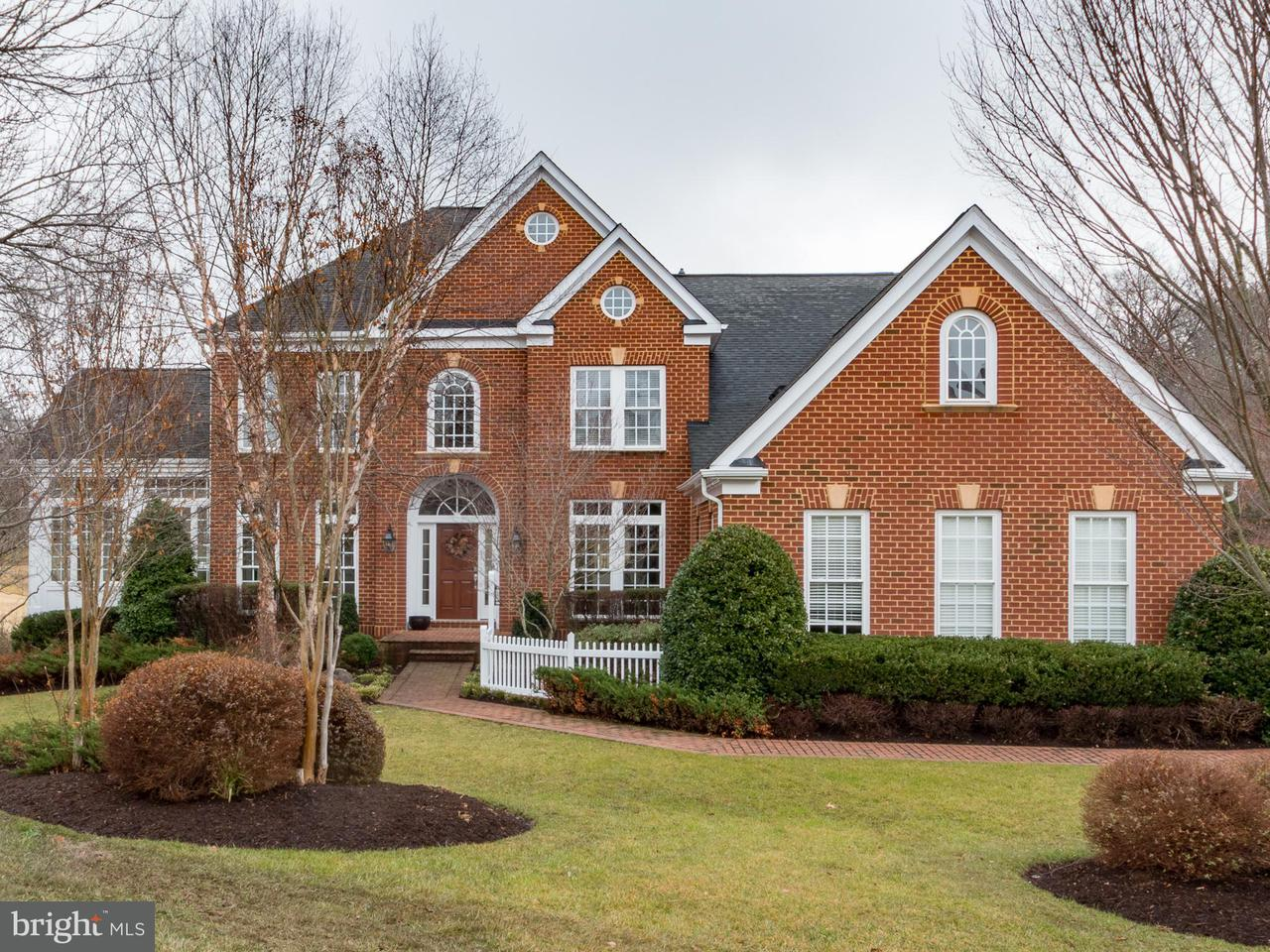 Single Family Home for Sale at 1383 Tattersall Court 1383 Tattersall Court Keswick, Virginia 22947 United States