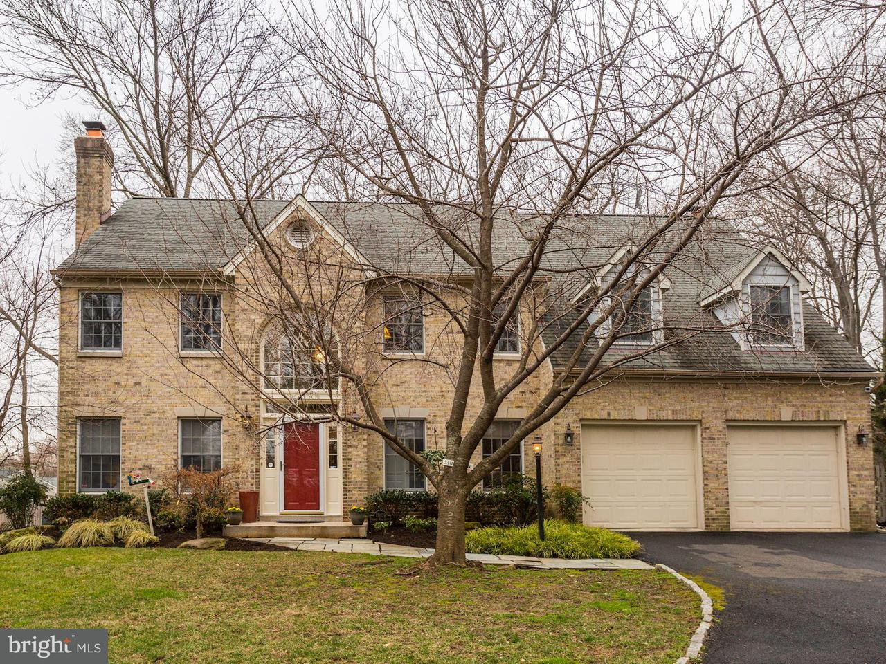 Single Family Home for Sale at 11809 Quince Mill Drive 11809 Quince Mill Drive North Potomac, Maryland 20878 United States