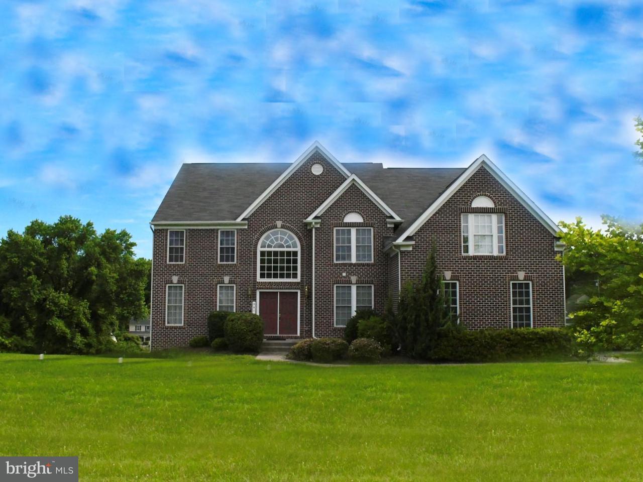 Vivienda unifamiliar por un Venta en 3014 Edrich Way 3014 Edrich Way Randallstown, Maryland 21133 Estados Unidos