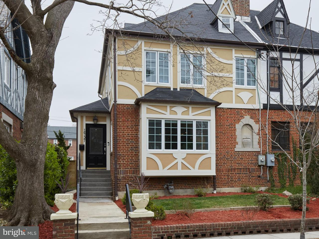 Single Family for Sale at 1437 Whittier St NW Washington, District Of Columbia 20012 United States