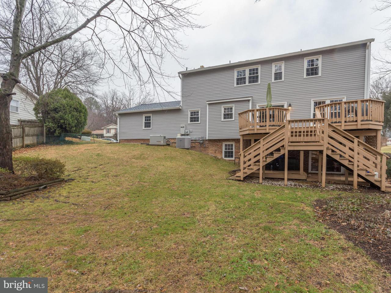 Additional photo for property listing at 8601 Sinon Street 8601 Sinon Street Annandale, Virginia 22003 États-Unis
