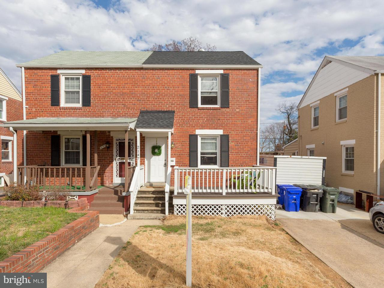 Duplex for Sale at 2147 Pollard St S 2147 Pollard St S Arlington, Virginia 22204 United States