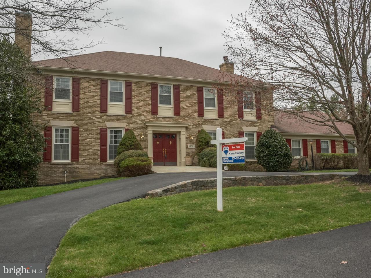 Частный односемейный дом для того Продажа на 14508 High Meadow Way 14508 High Meadow Way North Potomac, Мэриленд 20878 Соединенные Штаты
