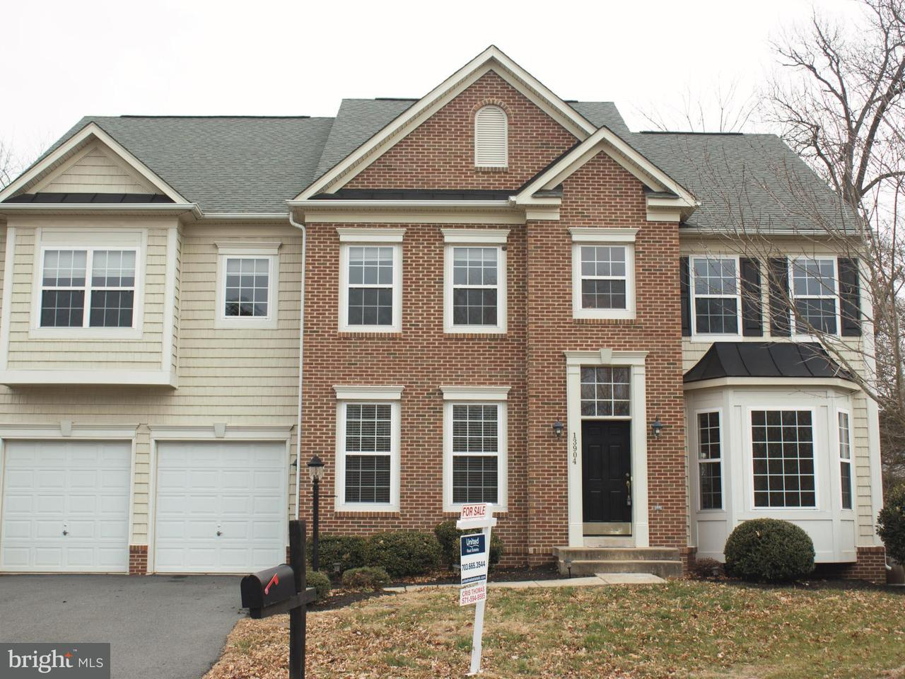 Other Residential for Rent at 13904 Fox Hunt Way Gainesville, Virginia 20155 United States