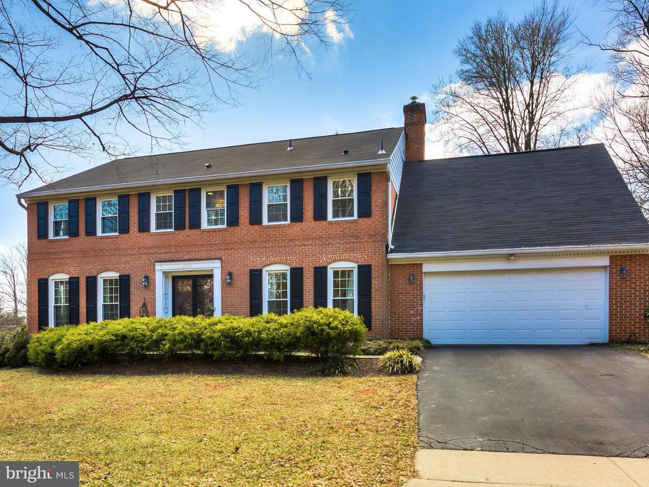 Maison unifamiliale pour l Vente à 6300 Cameo Court 6300 Cameo Court North Bethesda, Maryland 20852 États-Unis
