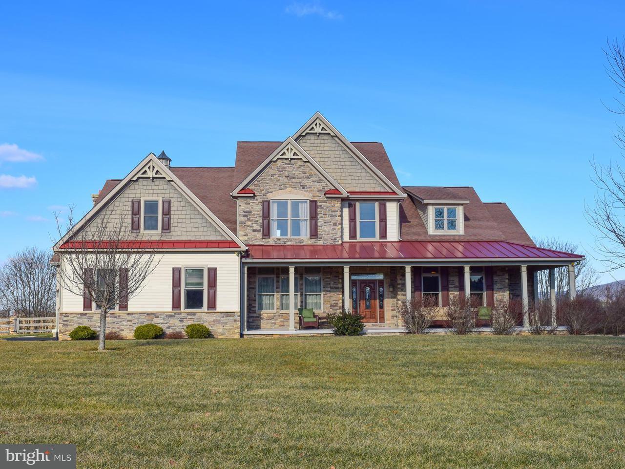 Vivienda unifamiliar por un Venta en 20112 Stone Ct W 20112 Stone Ct W Keedysville, Maryland 21756 Estados Unidos