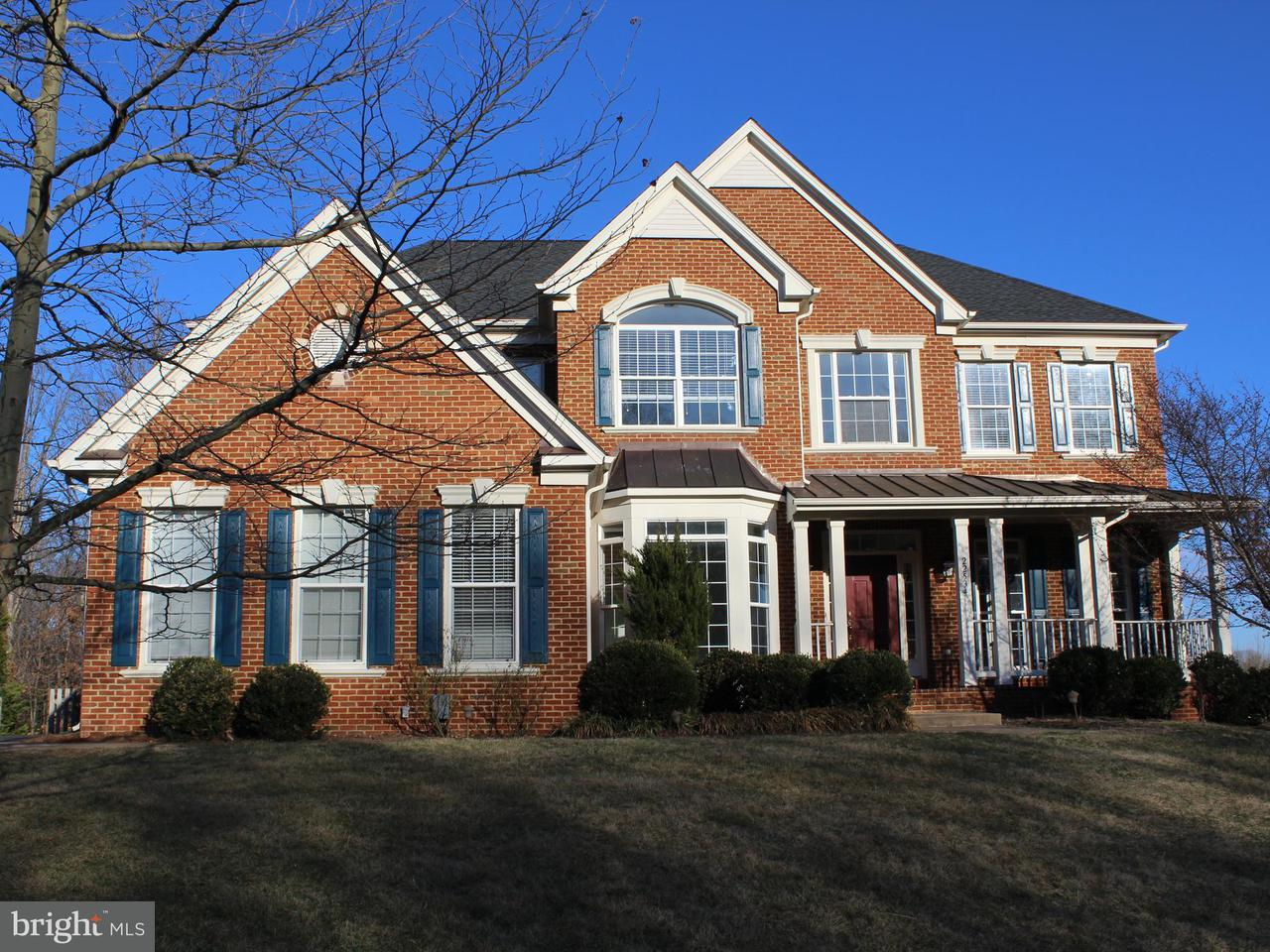 Single Family Home for Sale at 22534 Forest Run Drive 22534 Forest Run Drive Ashburn, Virginia 20148 United States