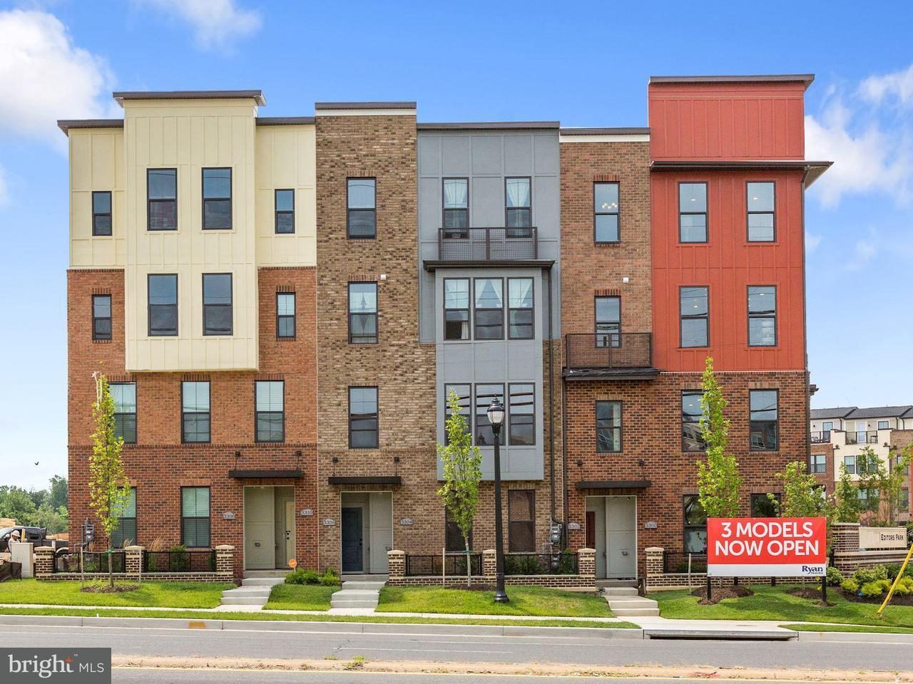 多棟聯建住宅 為 出售 在 3110 Tribune Ct #F 3110 Tribune Ct #F Hyattsville, 馬里蘭州 20782 美國